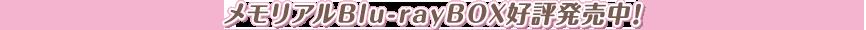 2019年1月よりTOKYO MX、サンテレビ、KBS京都、BSフジにて放送開始予定!